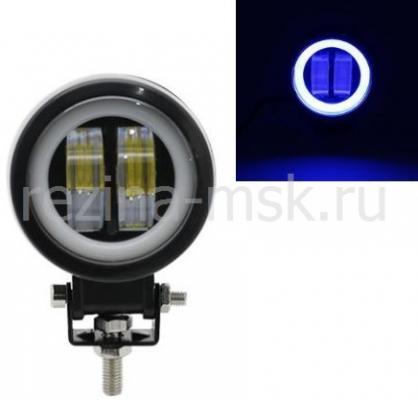 Фара Arctic 3 (круглая, белый свет, ходовые синий)