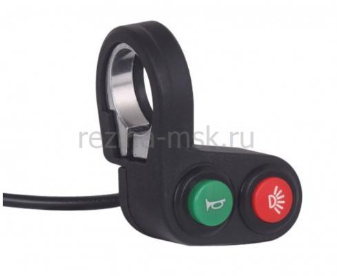 Блок управления кнопками версия 2 (свет, сигнал)