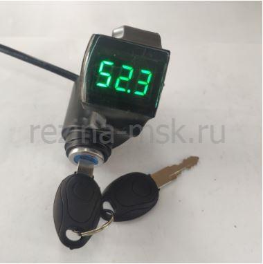 Ключ зажигания и индикатор напряжения